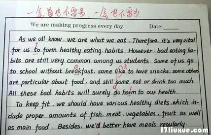 中国学生英文手写体堪比打印体 震惊澳媒